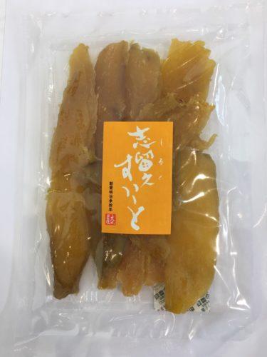 【私物情報】富田鈴花が食べてる干し芋はこれ!