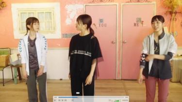 【衣装情報】DASADA劇中でのFACTORYのレッスン着はこれ!