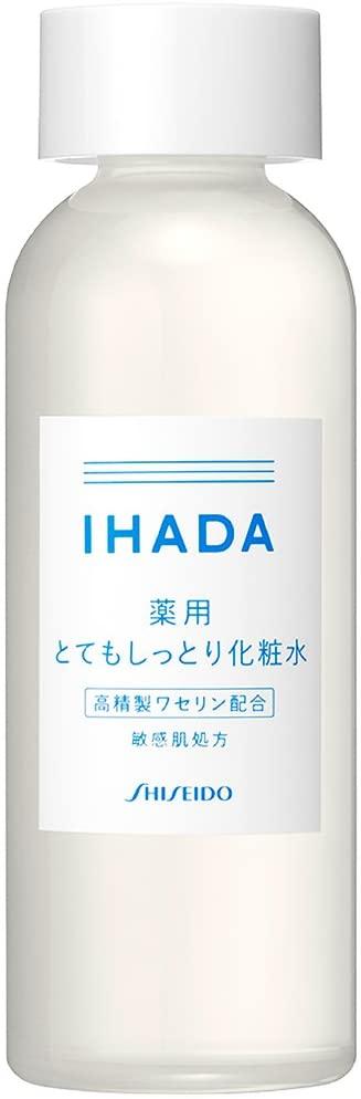 【コスメ情報】松田好花の化粧水はこれ!