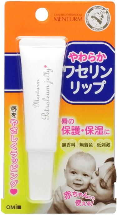 【コスメ情報】丹生明里のリップクリームはこれ!